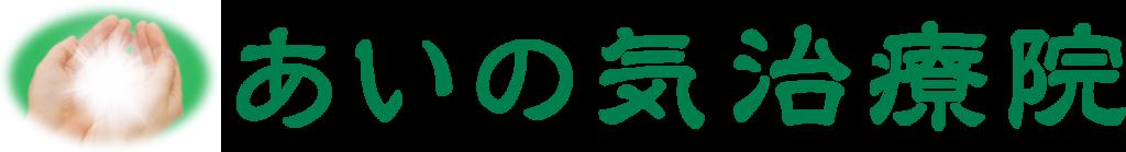 滋賀県にノロウイルス食中毒注意報
