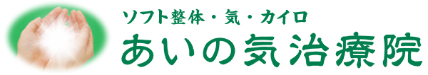 滋賀県でも鳥インフルエンザ発生